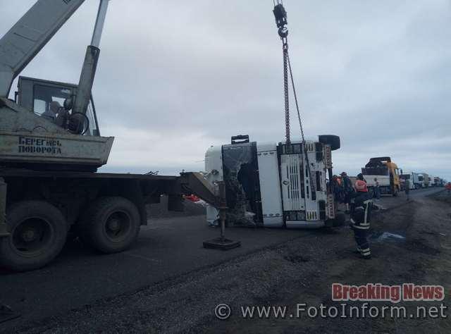 На Кіровоградщині перекинувся вантажний автомобіль