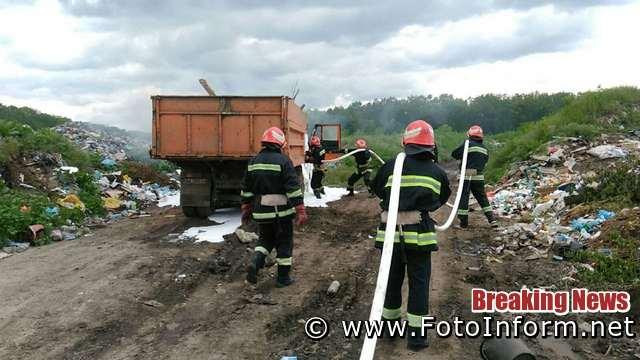 На Кіровоградщині загорілася вантажівка