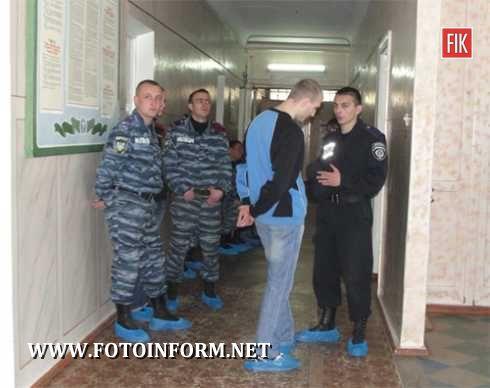 Кіровоградського міськвідділу міліції.