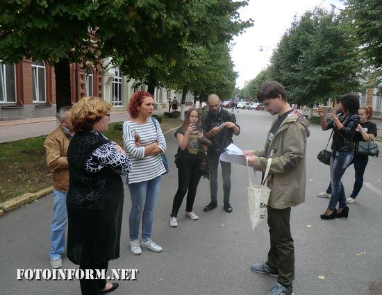 У Кропивницькому біля приміщення СБУ відбулась акція