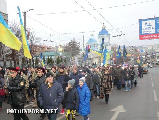 Сьогодні, 25 листопада, відбулася хода та мітинг-реквієм біля Хреста – пам'ятного знаку «Українцям – жертвам комуністичного геноциду, голодомору 1932-33 рр.», котру провели представники громади Кропивницького