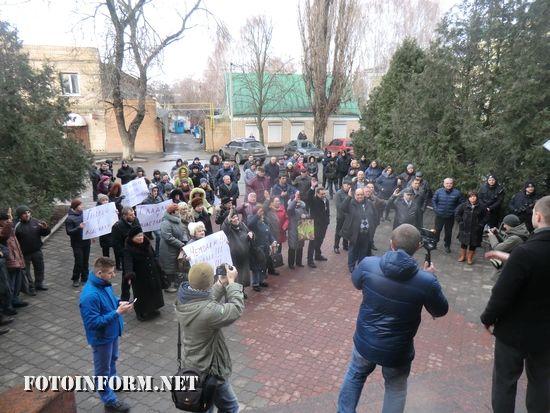 Сьогодні, 12 грудня, у Кропивницькому відбувся мітинг, який провели представники ГО «Центральноукраїнський антикорупційний офіс та громади міста біля приміщення ВАТ «Кіровоградгаз»