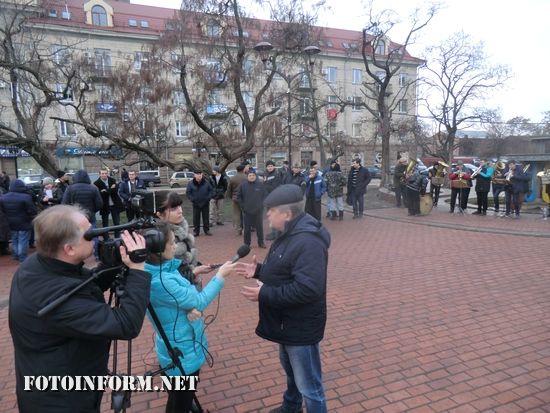 У Кропивницькому на площі Героїв Майдану відбувся мітинг (ФОТО)