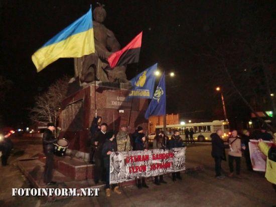 У Кропивницькому відзначили річницю від дня народження Степана Бандери (ФОТО)