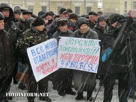 У Кропивницькому на площі Героїв Майдану відбулася акція незадоволених пенсіонерів (ФОТО)