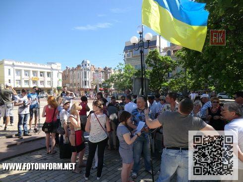 Сьогодні, 8 червня, у Кіровограді за ініціативою представників Кіровоградської громадської організації «Кредитний Майдан» відбулася акція протесту.