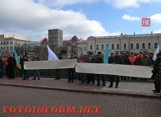 Кіровоград: пікет на площі Героїв Майдану (фото)