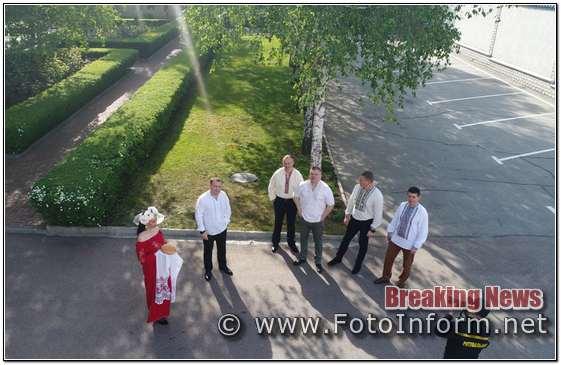 Кропивницький, рятувальники прийшли на роботу у гарних вишиванках (ФОТО)