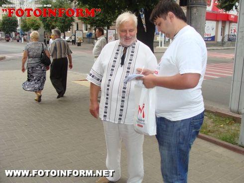 «Кіровоградців запитали, що для них значить незалежність»