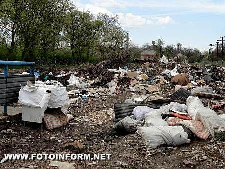 Прогулянка Кіровоградськими смітниками (ФОТО)