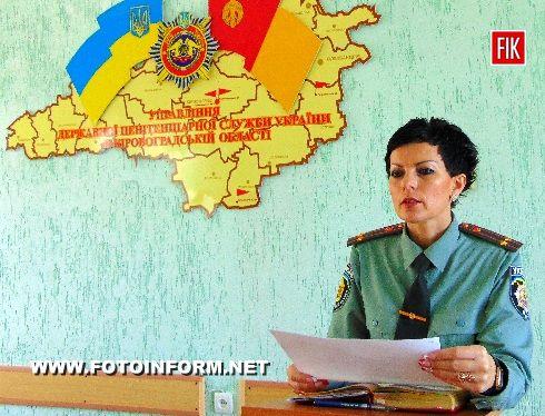 Кіровоград: у місцях масового перебування засуджених будуть розміщені матеріали передвиборної агітації (фото)
