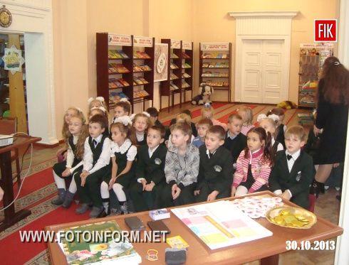 Свій перший урок фінансової грамотності юні банкіри з гімназії ім.Шевченка та загальноосвітньої школи №6 провели у Кіровоградській обласній бібліотеці для дітей імені А.П.Гайдара.