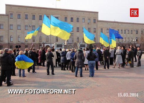 С такими плакатами сегодня на площадь Героям Майдана пришли кировоградки.