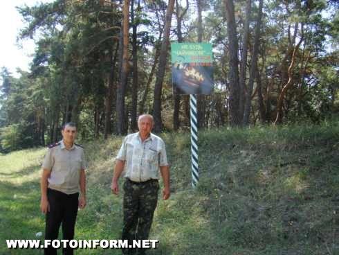 Ліси Кіровоградщини під щоденним наглядом (фото)