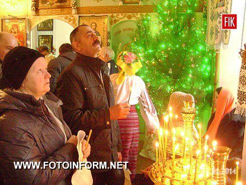 Кировоград празднует Рождество