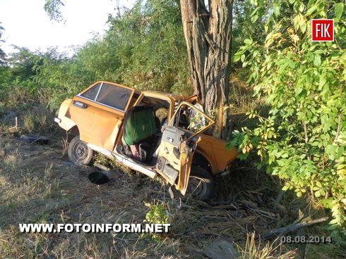 8 серпня близько 04:00 на автодорозі Олександрівка – Кіровоград – Миколаїв сталася дорожньо-транспортна пригода з тяжкими наслідками.