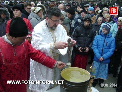 Кіровоградці продовжують святкувати різдвяні свята