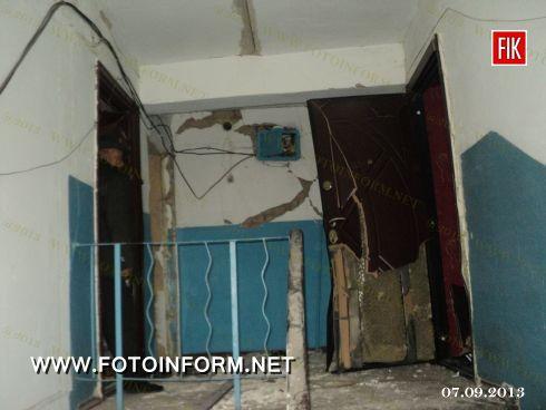 Маловисківський район: 3 осіб травмовано внаслідок вибуху газу (ФОТО)