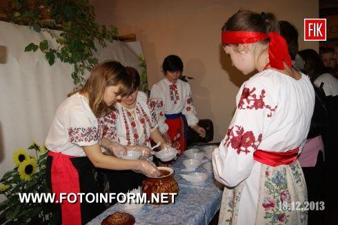 Кіровоград відкрився «містичний бібліопортал» (фоторепортаж)