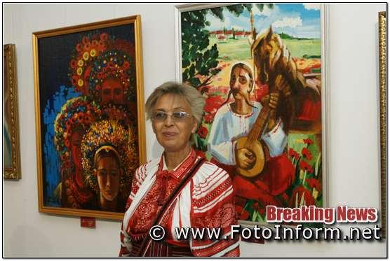 Києві відкрилася виставка художників із Кіровоградщини
