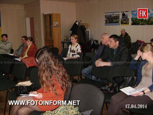 16 апреля состоялась встреча кировоградских журналистов с украинской писательницей Ирен Роздобудько , которая впервые посетила наш город.