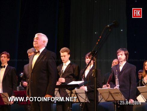 Кировоград: ежегодная традиция (фото)