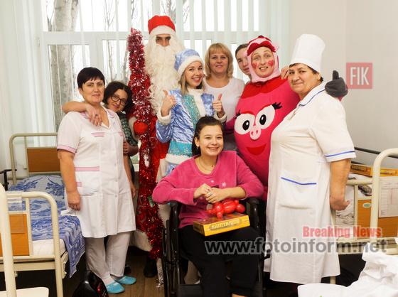 Кропивницький, пацієнтам обласної дитячої лікарні, влаштували свято