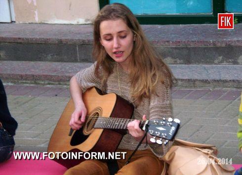 Кировоград: новый вид отдыха в центре города (фоторепортаж)