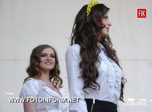 Кировоград: финал «СтудМис Кировоград 2014» (фоторепортаж)
