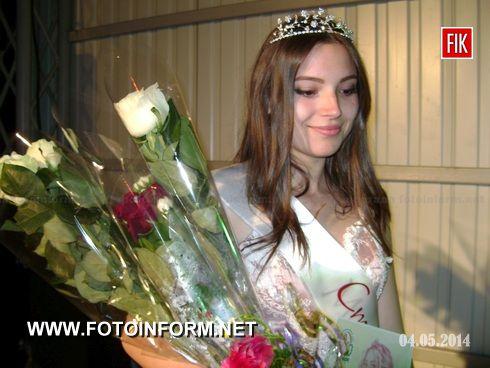 Победительница «СтудМис Кировоград 2014» Виктория Паславская