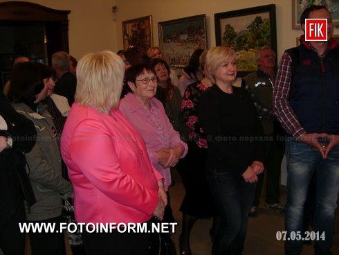 Кировоград: впервые в нашем городе (фото)