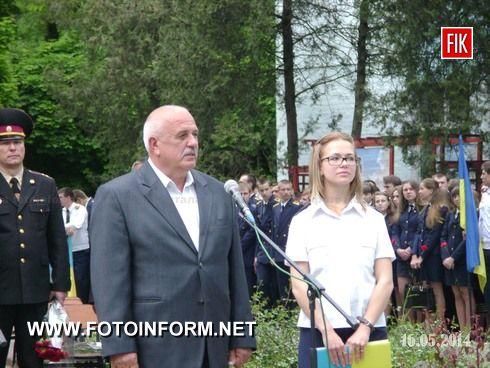 Кировоград: открытие мемориальной доски крымскому асу (фоторепортаж)