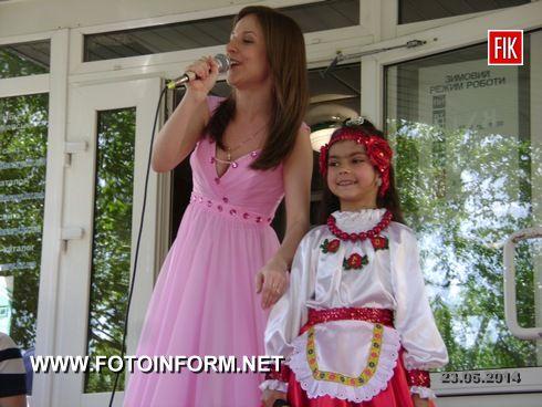 Кировоград: яркий праздник на улице (фоторепортаж)