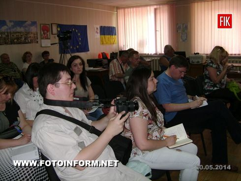 Сегодня, 30 мая, в помещении ИАЦ «Перевесло» состоялась пресс-конференция координатора Кировоградского Евромайдана Сергея Михайленка.