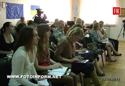 Сегодня, 4 июня, в помещении ИАЦ «Перевесло» состоялась пресс-конференция первого заместителя мэра Кировограда Анатолия Перевозника.