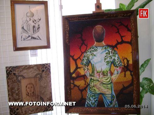 Кировоград: таланты заключенных (фото)