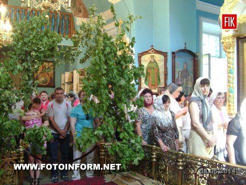 Сегодня, 8 июня, православный народ Кировограда отмечает один из самых красивых церковных праздников – День Святой Троицы.