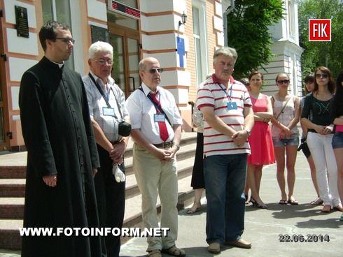 Кировоград: открытие мемориальной доски известному земляку (фото)