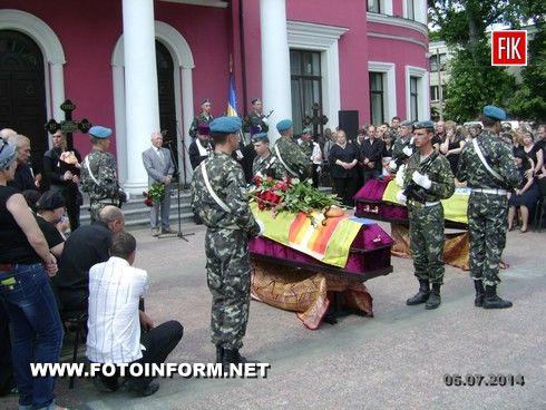Кировоградцы попрощались с земляками (фото)