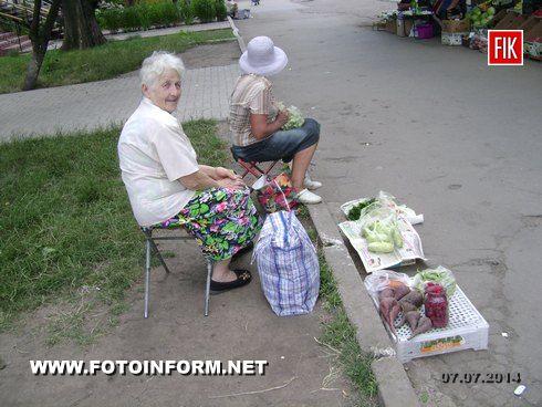 Кировоград: неофициальная торговля в городе (фото)