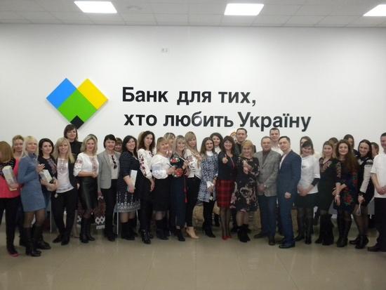 Святкування Масляної у ПриватБанку на Кіровоградщині вже стало традицією, яка щорічно активно підтримується і колективом, і клієнтами, і партнерами.
