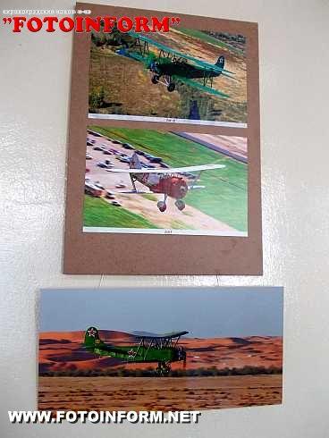 «Крилата пам'ять Перемоги» до Всесвітнього Дня авіації і космонавтики (ФОТО)