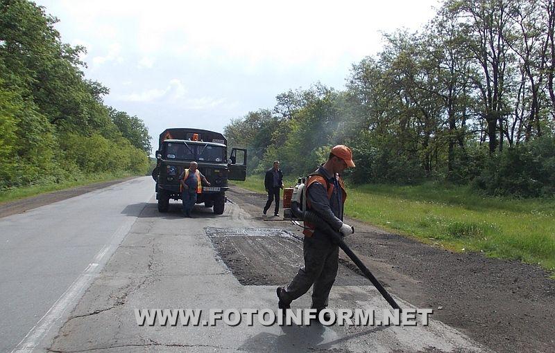 Кіровоградщина: на дорогах загального користування ліквідували 97 відсотків ямковості