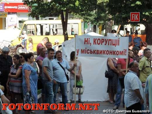 В Кировограде протестовали против запрета на «автономки»