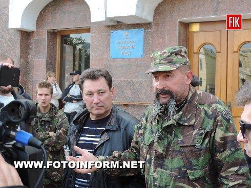 Кировоград: губернатору Кузьменко поставили ультиматум (ФОТО)