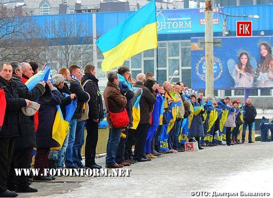 У Кропивницькому на міському мосту відбулась акція