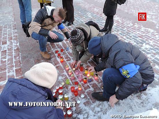 29 січня 2017 року у Кропивницькому за ініціативою представників Кіровоградської обласної організації ВО «Свобода» відбулася хода та покладання квітів з нагоди вшанування пам'яті Героїв Крут.