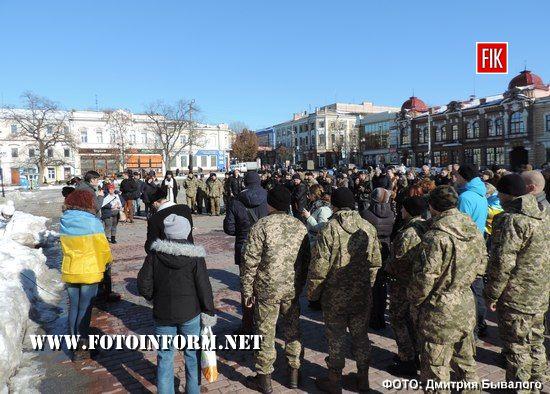 16 лютого 2017 року у Кропивницькому на площі ім.Героїв Майдану відбулися заходи із вшанування загиблих військових під Дебальцево.