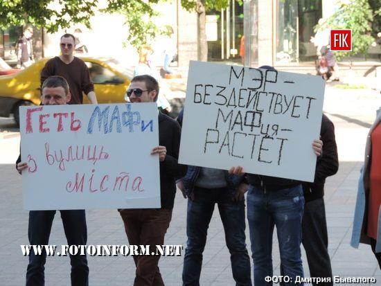 Сьогодні біля міськради відбулася акція протесту у формі пікету з вимогами прибрати з території орендованої супермаркетом «АТБ» споруджені каркаси МАФів