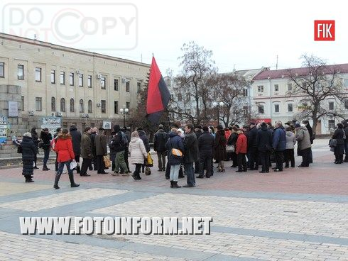Вчера, 1 марта, в Кировограде на площади им.Г.Майдана по инициативе представителей Кировоградской областной партийной организации ВО «Батькивщина» состоялся митинг в поддержку народного депутата Украины Надежды Савченко.